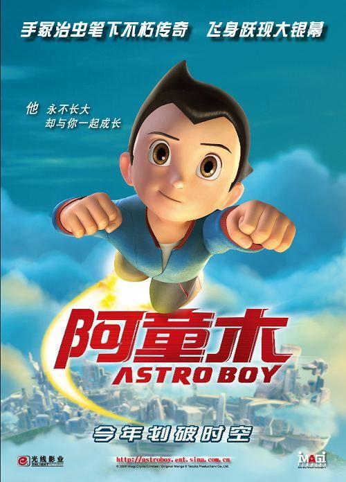 astroboy-japones